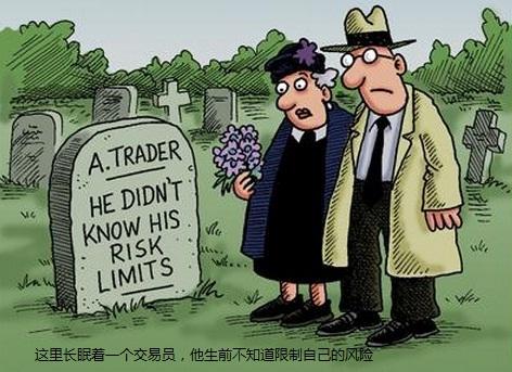 外汇交易中的十种死法
