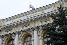 俄罗斯加强外汇监管, 盛宝银行将关闭欧洲三个办事处
