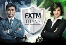 外汇纪年: FXTM富拓实盘交易大赛,总奖金30000美元